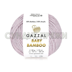 GAZZAL BABY Bamboo 95225