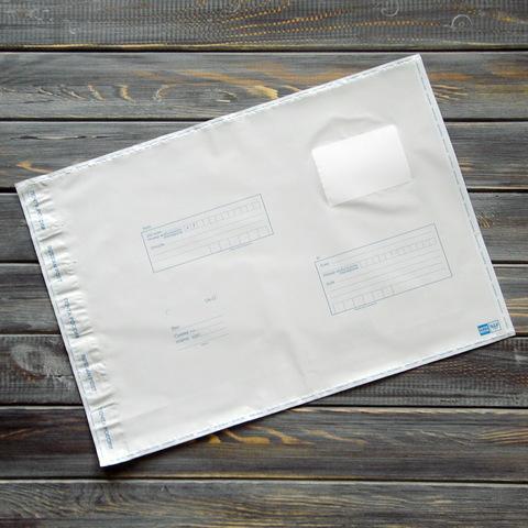 Пакет почтовый (280*380мм)