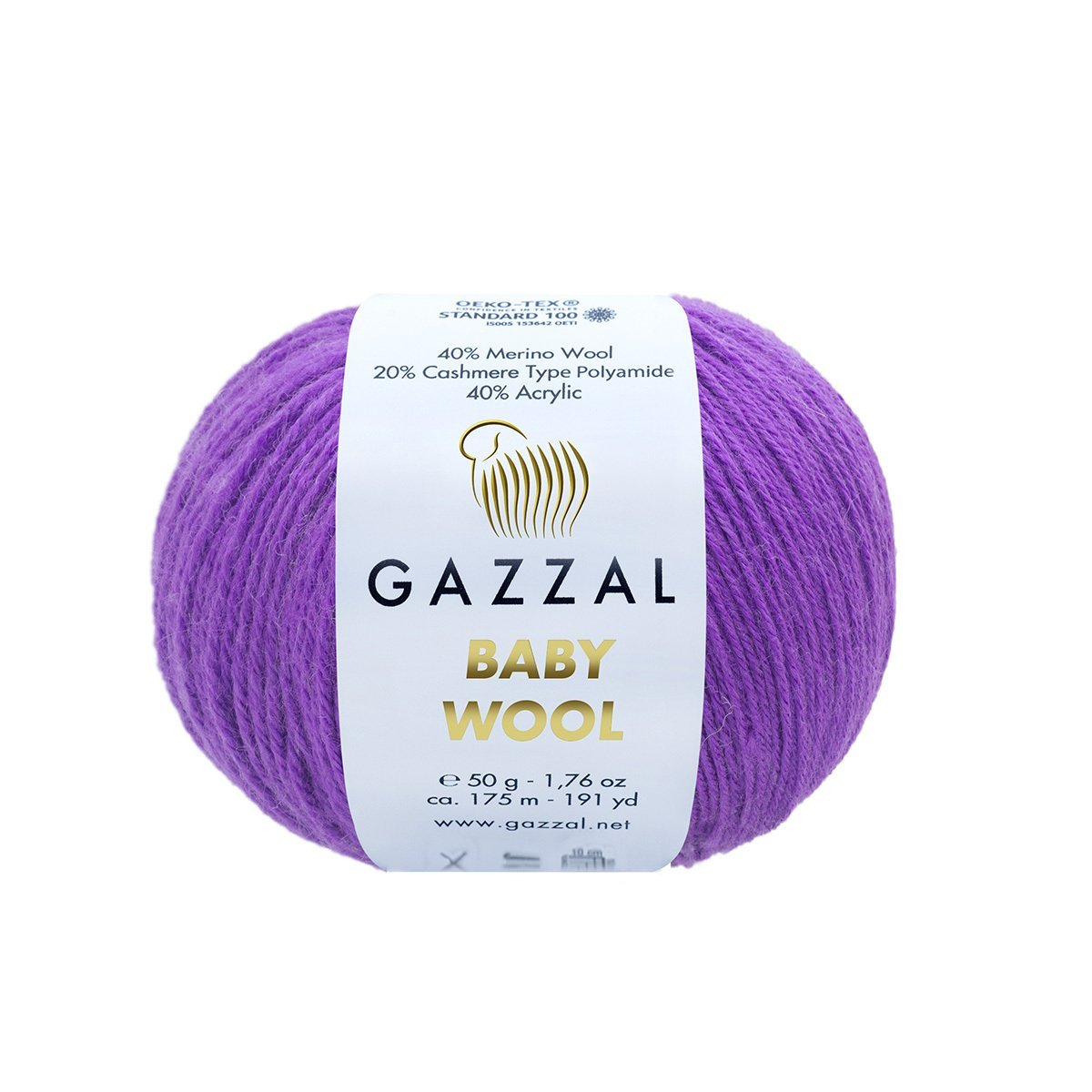 Пряжа Gazzal Baby Wool 815 фиолетовый