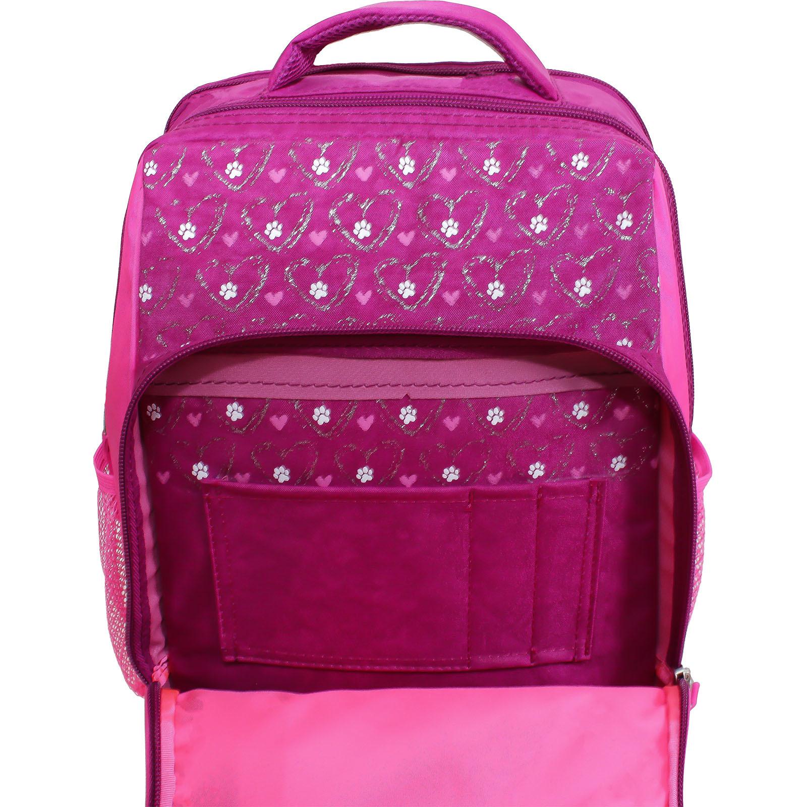 Рюкзак школьный Bagland Школьник 8 л. 143 малиновый 167k (0012870)