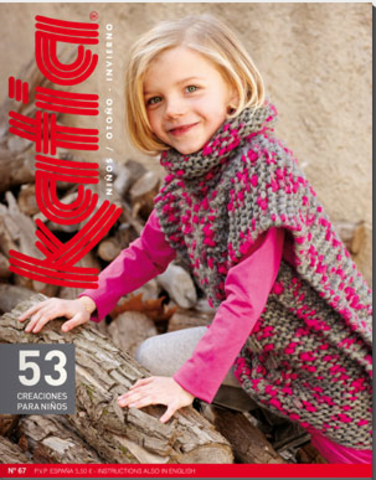 Журнал Kids 67 Katia