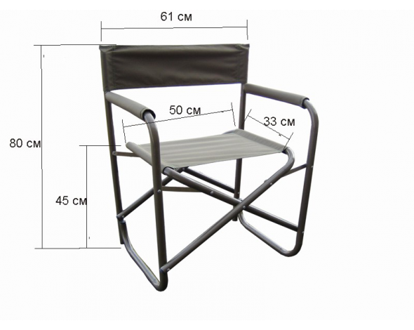 Кресло складное Митек для дачи