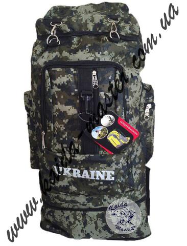 Рюкзак-трансформер Ukraine 70л