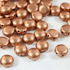 Бусина Candy Кабошон с 2 отверстиями, 8 мм, розово-золотая матовая