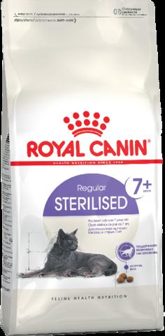 Royal Canin Sterilised 7+ для стерилизованных кошек и котов старше 7 лет