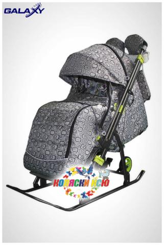 Санки коляска GALAXY KIDS 3-1 «чемодан серый»