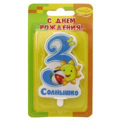 MC Свеча Цифра 3 Солнышко голубая
