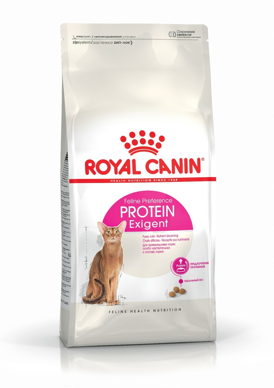 Royal Canin PROTEIN EXIGENT 400 гр
