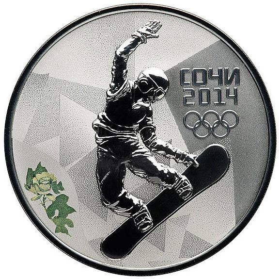 3 рубля. Сноуборд - Олимпийские зимние игры в Сочи. 2014 год