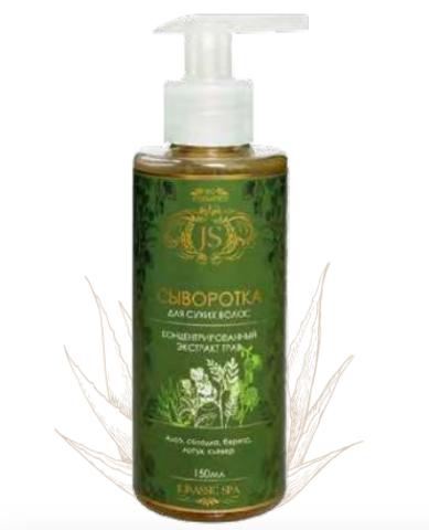 Сыворотка для кожи головы при сухих волосах «Концентрированный экстракт трав», 150 мл