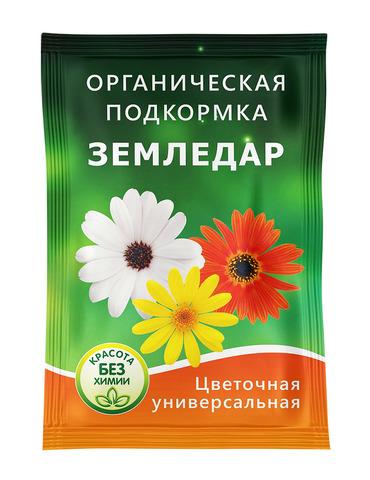 Органическая подкормка Земледар Цветочная универс. 10мл