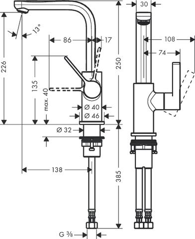 Смеситель для раковины Hansgrohe Metris S , однорычажный, поворотный излив 120° хром 31161000 схема