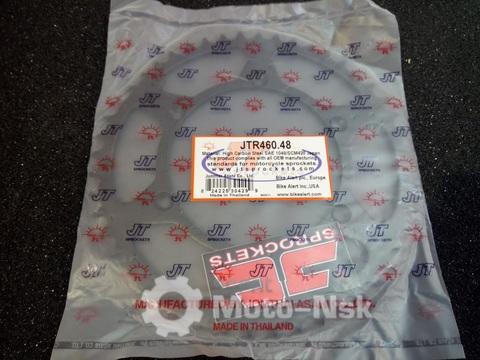 Звезда ведомая JTR 460.48 Kawasaki KLX 650 KX 125 250 KDX 250