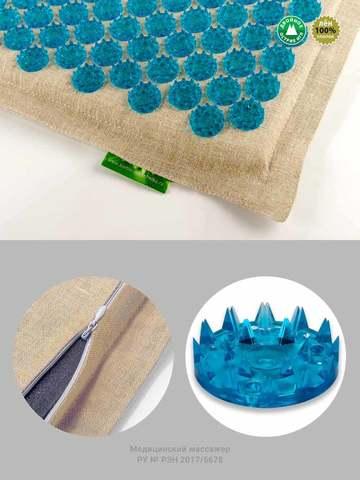 Тибетский аппликатор для спины на мягкой подложке 41х60 см, синий комфорт