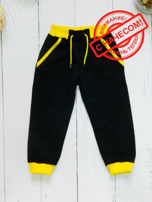 Брюки теплые 3123н, черно-желтые