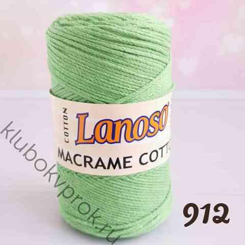 LANOSO MACRAME COTTON 912, Светлый зеленый
