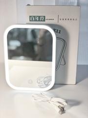 Зеркало с подсветкой (LED  Mirror) 18х13 на подставке