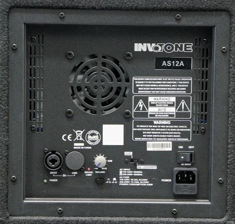 Акустические системы активные Invotone AS12A