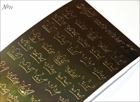 Металлизированные наклейки Arti nails Stiker цвет золото №11 купить за 100руб