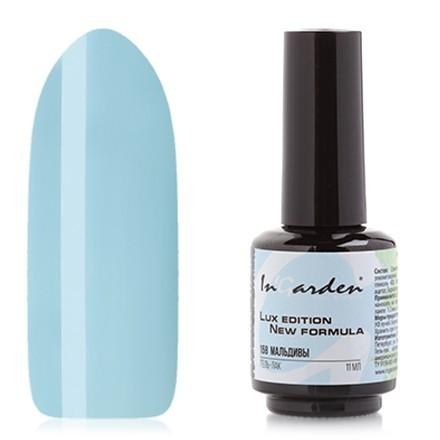 So Naturally In'Garden, Гель-лак № 158, Мальдивы, серия So naturally, 11 мл ingarden-so-naturally-gel-lacquer-158-maldivy.jpg