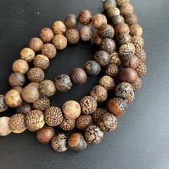 Бусины агат африканский шар фактурный 10 мм 19 бусин