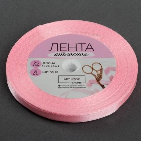 Лента атласная розовая 10мм