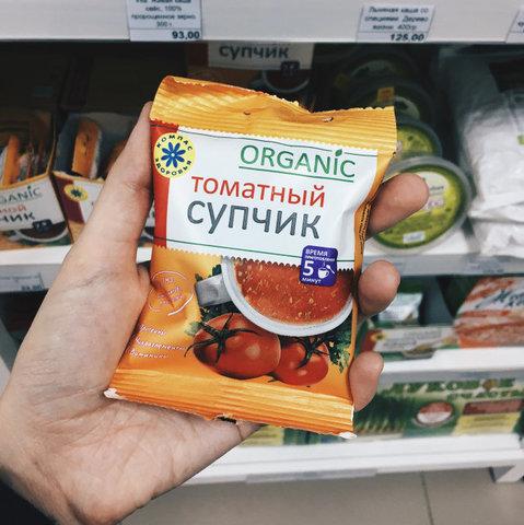 Компас здоровья суп-пюре Томатный 30 г