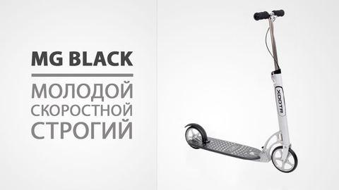 Двухколесный самокат Xootr New MG Black