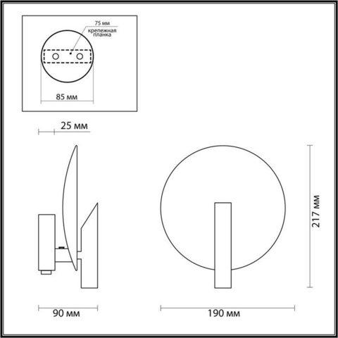 Настенный светильник 4230/1WL серии FLORENCE