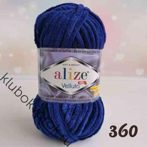 ALIZE VELLUTO 360, Темный синий