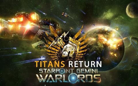 Starpoint Gemini Warlords - Titans Return (для ПК, цифровой ключ)