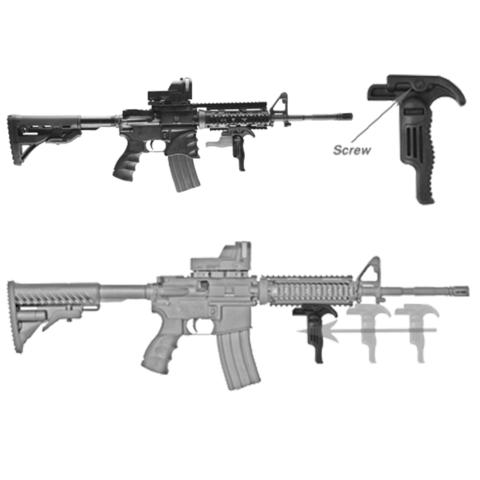 Складная тактическая рукоять FAB-Defense FGG-S