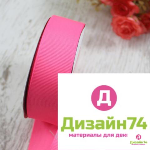Лента репсовая 2,5см (ярко розовый №14)