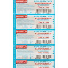 Пластырь бактерицидный Master Uni 7.2x1.9 см на нетканой основе (телесный, 10 штук)
