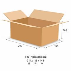 Короб картонный 215х145х148, Т22 бурый 10 шт./уп