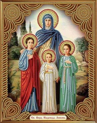 Алмазная Мозаика 27х33 Святая Вера, Надежда, Любовь (арт. AS72611)