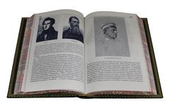 Германия. История цивилизации за 2000 лет. Иоганн Шерр. (в 2-х томах)
