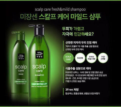 Шампунь для ослабленных и ломких волос Mise En Scene Care Mild Shampoo (680ml)