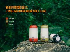 Фонарь Кемпинговый Fenix CL26R (зеленый)