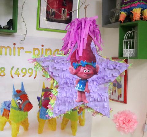 Пиньята Тролли - Розовая - звезда розочка
