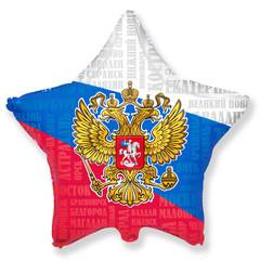 F 18''/45см, Звезда, Россия (эксклюзив БРАВО)