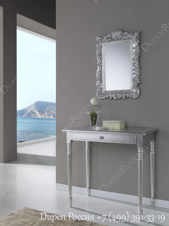 Консоль DUPEN К61 серебро, Зеркало DUPEN PU001 серебро