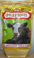 УВМК для телят (углеводно витаминно-минеральный кормовой концентрат) 3кг (для обогащения 320 кг корма)
