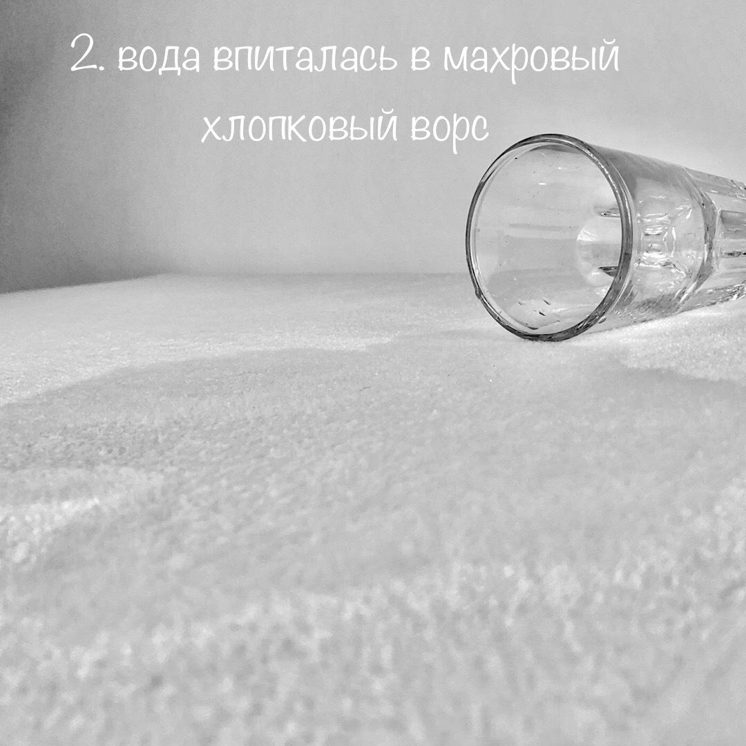 ОЗОРНИК - Непромокаемый наматрасник 160х200