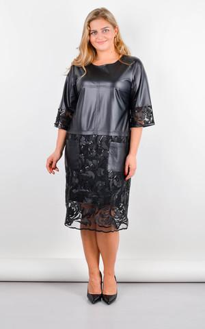 Аеліта. Розкішна сукня великого розміру. Чорний.