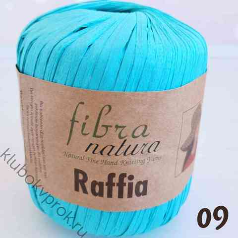 FIBRANATURA RAFFIA 116-09, Бирюза