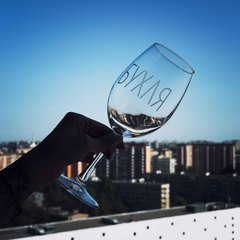 Бокал для красного вина «БУХЛЯ», 630 мл, фото 6