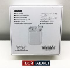 Беспроводные наушники i18 TWS