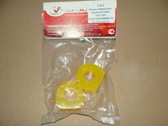 Подушка стабилизатора Д24 (под стремянку ) 3151 2шт (полиуретан) (14-01-002)