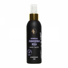 Органическая вода Лаванда, гидролат, Мастерская Олеси Мустаевой